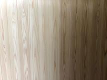 袖壁は杉板張り