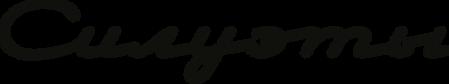 logo_black_transp.png