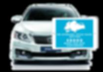 Toyota Camry Headshot.png
