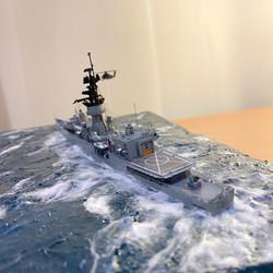 FF-1082 Port stern