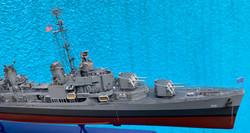 USS Gearing IMG_5041 (1)