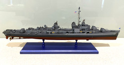 USS Gearing starboard view 1