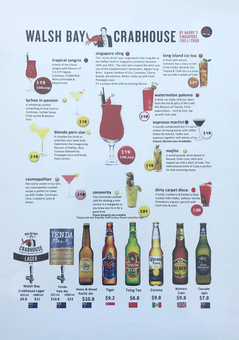Beer and cocktail.jpg
