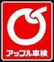中央モータース(株)APPLElogo.png