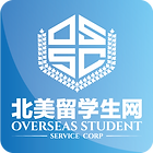 Our Client - OSSC