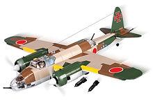 5533 Ki-49 Helen.jpg