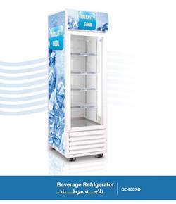 Beverage 400L
