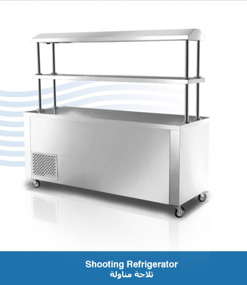 Shooting Refrigerator