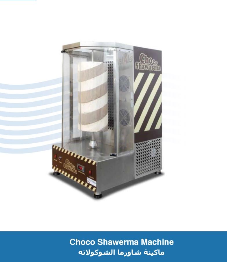 Choco Shawema