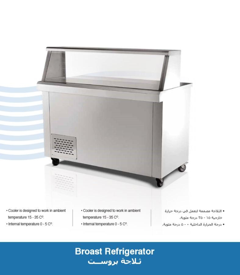Broast Refrigerator