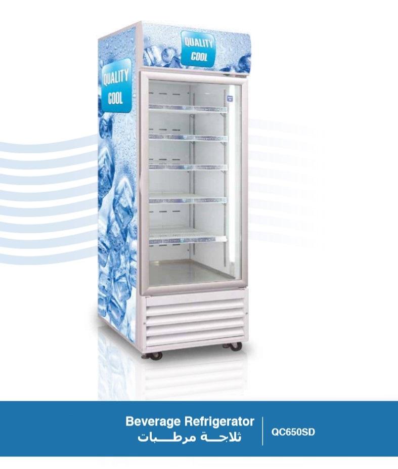 Beverage 650L