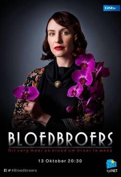 Bloedbroers (2015) TV Poster