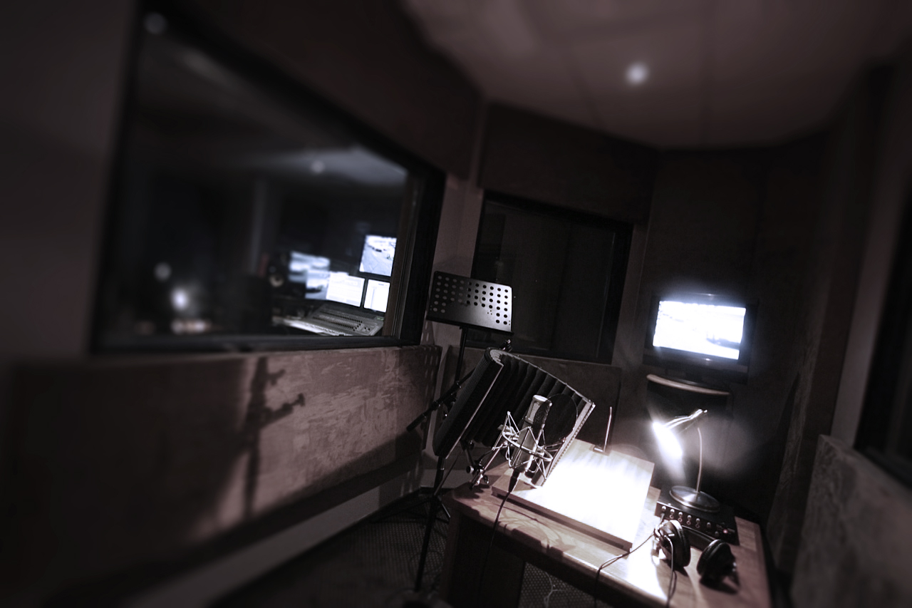 pro control recording booth