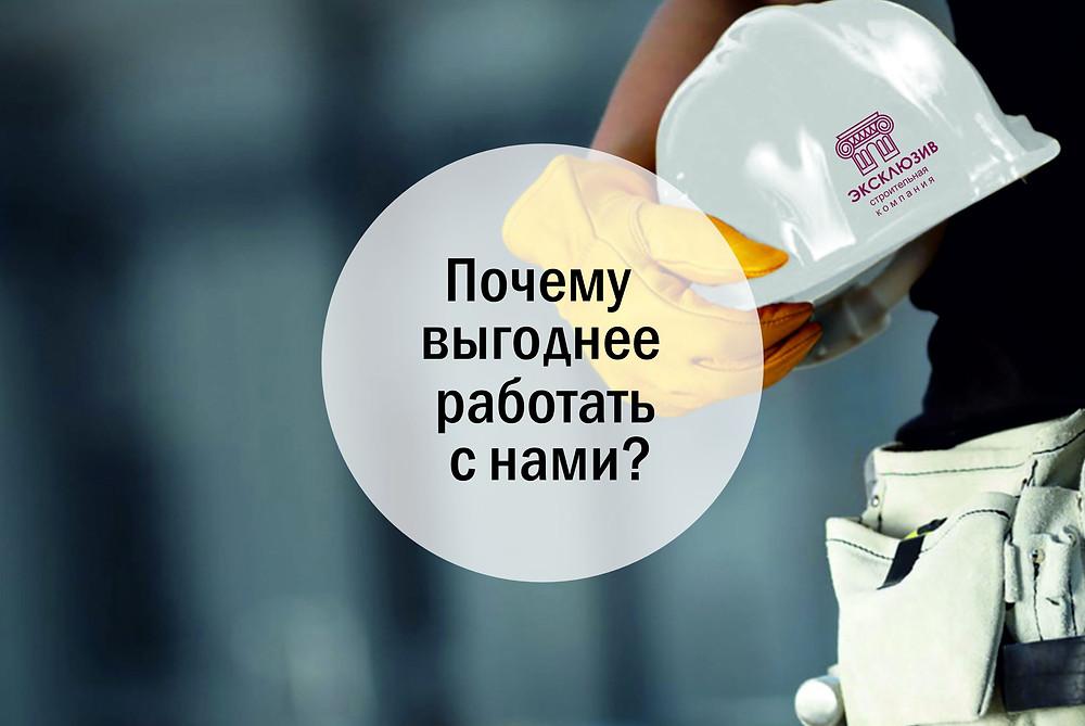строительство домов во Владивостоке под ключ
