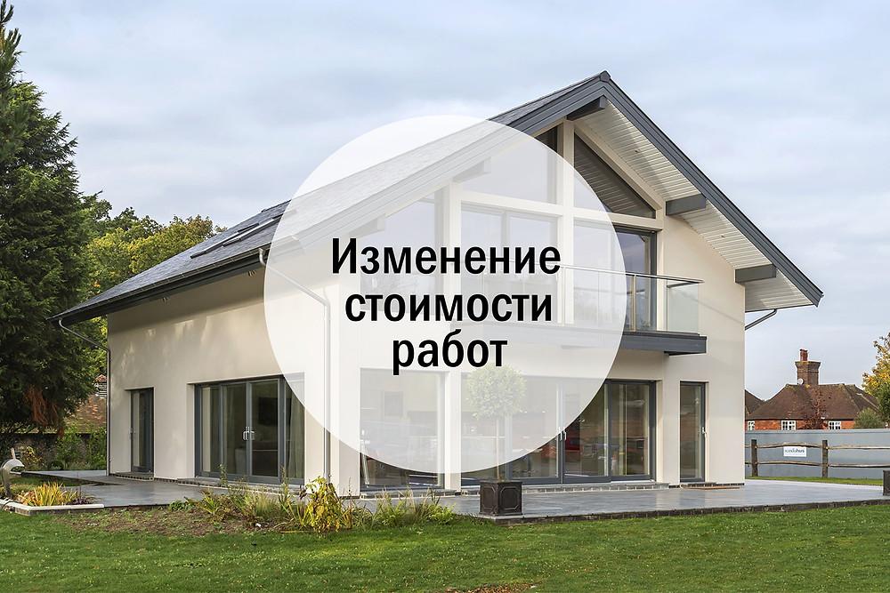 """строительство дома во Владивостоке цена строительная компания """"Эксклюзив"""" во Владивостоке"""