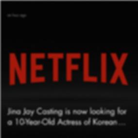 Netflix Casting