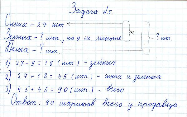 img125[1].jpg