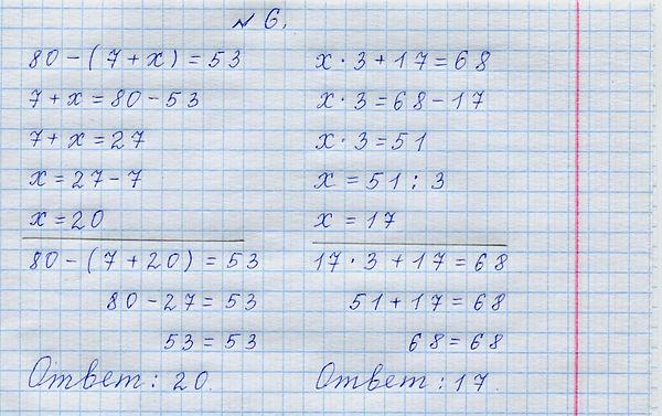 Maths_3[1].jpg