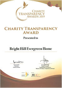 Charity Transparency Awards 2019.jpg