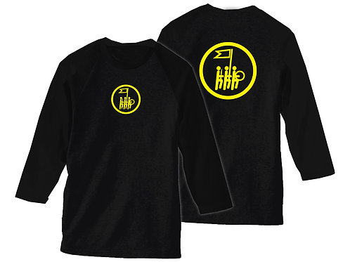 PCMB Long Sleeve Performance Shirt