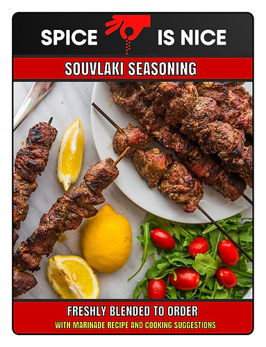 SOUVLAKI Premium Seasoning - 70g