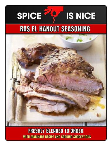RAS EL HANOUT Premium Seasoning - 70g