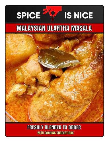 MALAYSIAN ULARTHA MASALA Premium Curry Powder - 70g