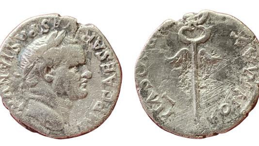 Vespasian AR Denarius 76 'O' Mint                                   RIC 1477