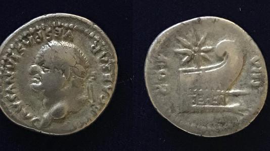 Vespasian AR Denarius 77-78 CE