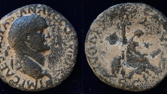 Vespasian IVDAEA CAPTA, RIC 1233
