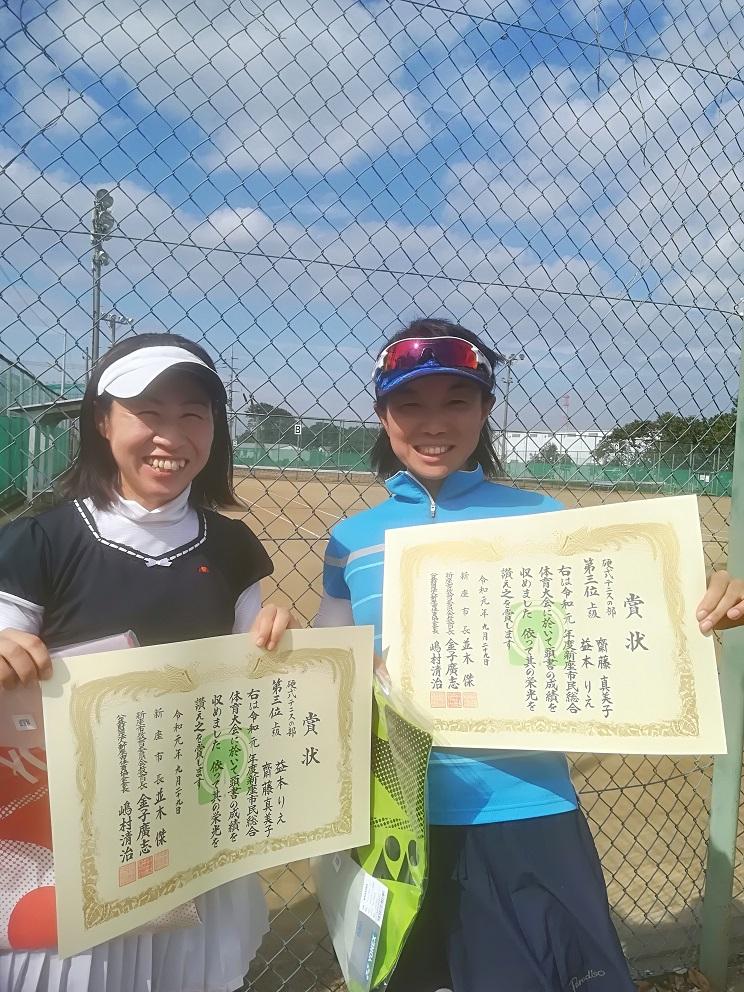 新座市民総合体育大会硬式テニスの部一般女子(上級)