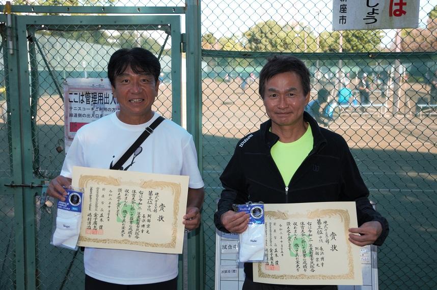 2020年度市民総合体育大会硬式テニス一般男子中級の部