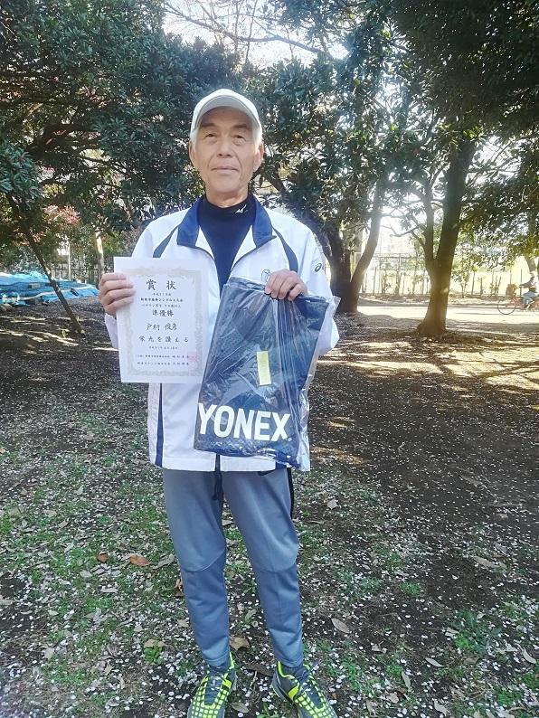 春季シングルス大会 男子OVER70