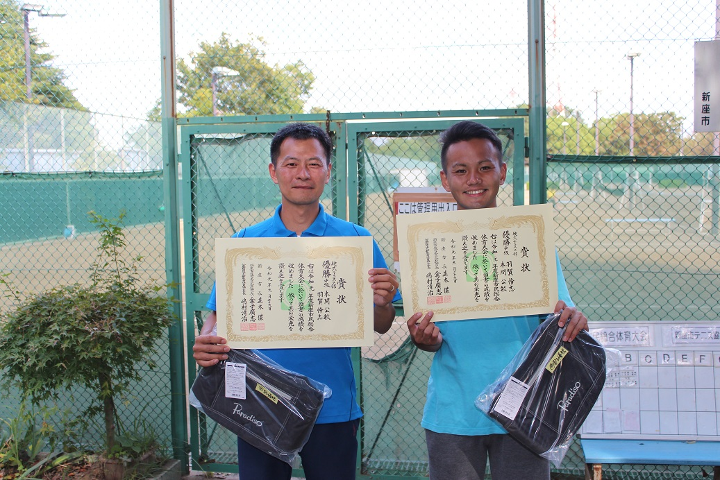 新座市民総合体育大会硬式テニスの部一般男子(中級)