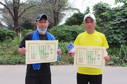 2020年度市民総合体育大会硬式テニスOVER45の部