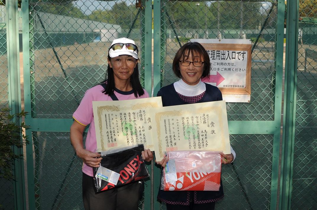 新座市民総合体育大会硬式テニスの部女子(over50)