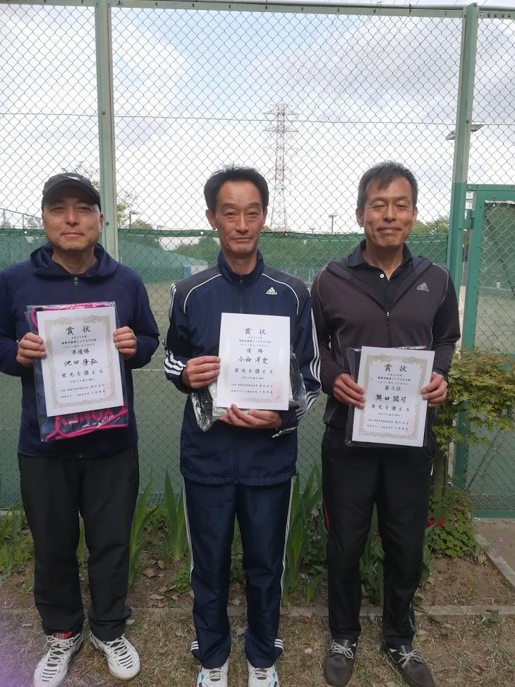 春季シングルス ベテラン男子55歳以上の部