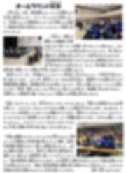 P12 完成版オールラウンド交渉(おけいはん).jpg