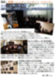 P2 特集・夢宙上映会(ミミ).jpg