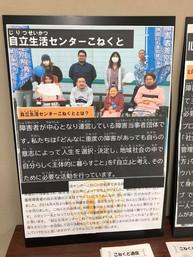 こねくと上映写真4.jpg