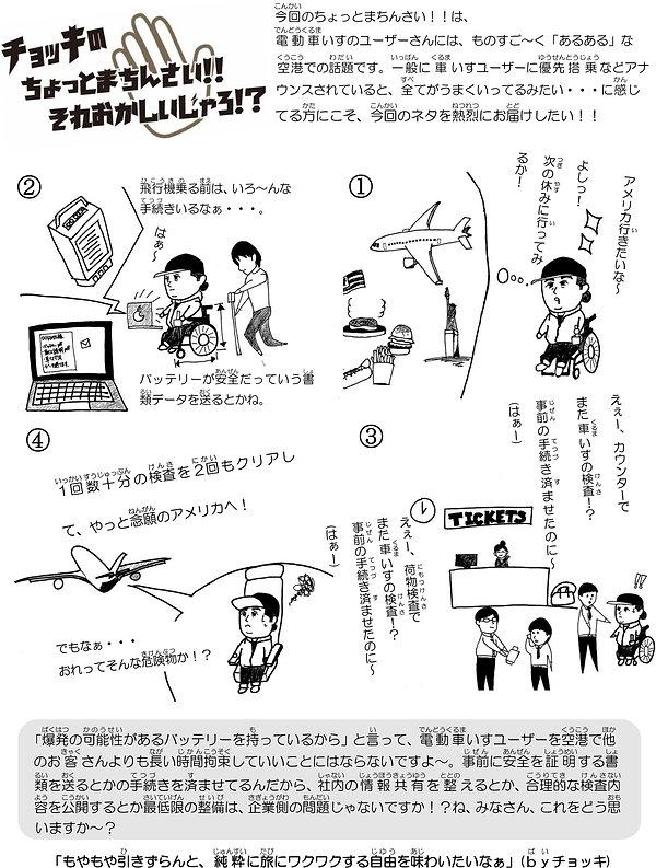 P15 漫画.jpg