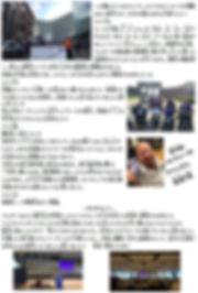 P3 ENIL30&ベルギーインディぺ(かばち).jpg