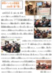 P13 夢宙インクル研修会(トミー).jpg