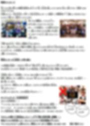 P3 映画『アウトオブフレーム』(じん).jpg