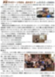 p10 ソウさん来所(ちゃん).jpg