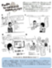 P7 漫画.jpg