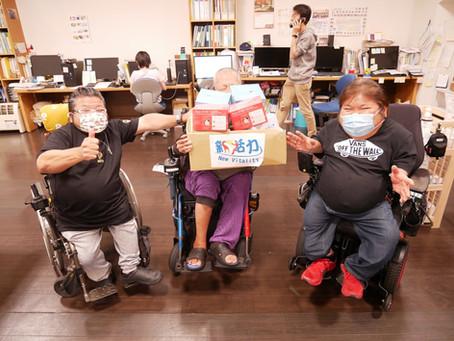 台湾のセンターから、大量のマスクが届いた~!!