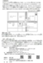P8 裏表紙.jpg