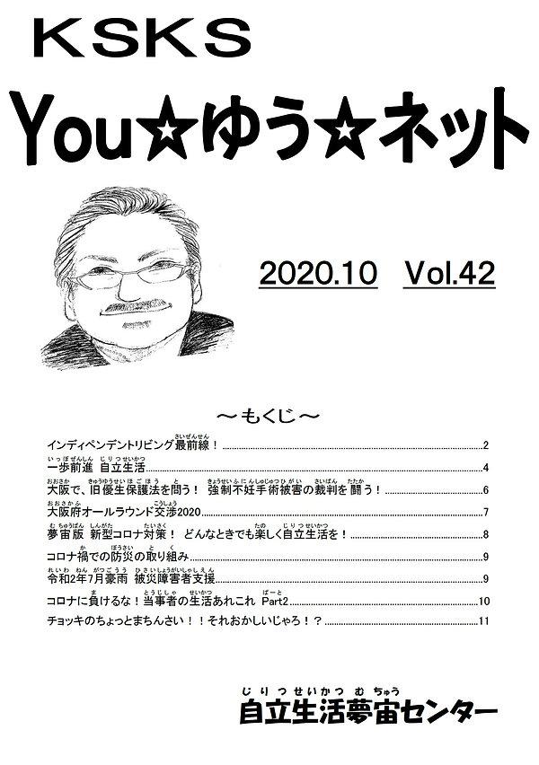 P1 表紙.jpg