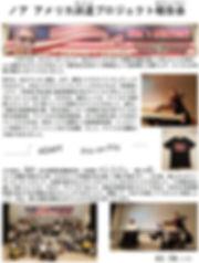 P5 ゆうゆうネット ノア 改訂版.jpg